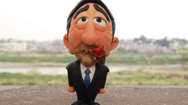 Abe Shinzo