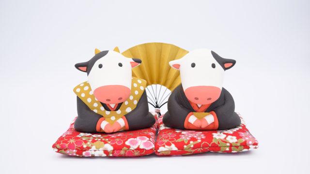 cow figure