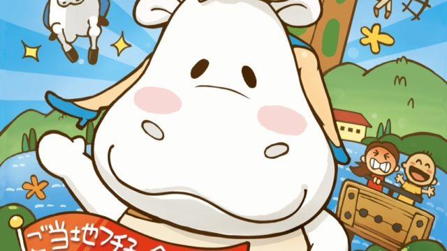 Fuchiko