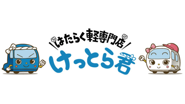 イラストロゴ キャラクター