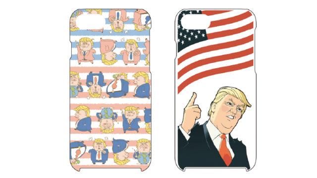 Trump illstration